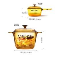 VISIONS 康寧 晶彩透明鍋玻璃鍋耐高溫2件組單柄1.5L +3.5L深湯鍋砂鍋燉鍋