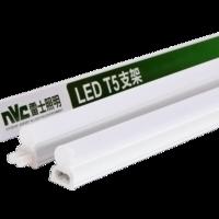 雷士照明 燈管led 一體化t5支架節能燈日光無影燈管燈具 14瓦/1.2米 正白光 *3件