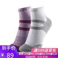 凱樂石戶外運動襪女士春夏新款吸濕排汗透氣低幫徒步襪 波斯紅/煙灰 M