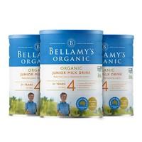 BELLAMY'S 贝拉米 有机婴儿奶粉 4段 900g *3罐