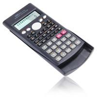 移动专享:deli 得力1710 多功能函数计算器