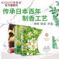 KOGADO 香雅堂 汽车固体香膏 200g 茉莉/玉兰/水蜜桃香味