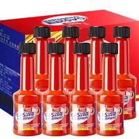 标榜燃油添加剂汽油燃油宝正品除积碳通用节油宝油路清洗剂8支装