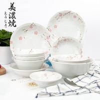 Mino Yaki 美浓烧 神功樱花系列 陶瓷碗碟套装 10头