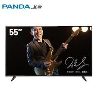 PANDA 熊猫 55F4AK 55英寸 4K 液晶电视