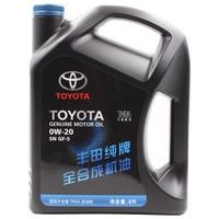 TOYOTA 丰田纯牌 SN 0W-20 全合成机油 4L +凑单品