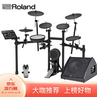 羅蘭(Roland)電子鼓TD17KL 專業演奏電子鼓電鼓便攜兒童練習演出爵士鼓通用電架子鼓+電鼓音箱套裝