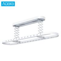 AQara 绿米 智能电动晾衣机(米家APP、小爱控制)