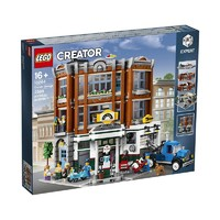 LEGO 乐高 Creator 街景系列 10264 街角汽车维修站
