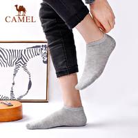 CAMEL 駱駝 運動戶外襪子 6雙裝