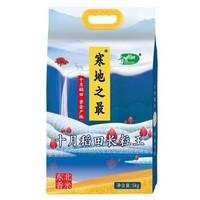 京东PLUS会员:十月稻田 长粒王 东北大米 5kg *3件