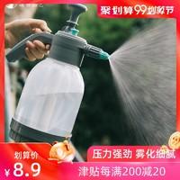 噴壺澆花水壺神器家用氣壓式園藝噴霧器小型室內噴霧瓶高壓噴水壺