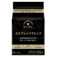 88VIP:TASOGARE 隅田川 黑咖啡 挂耳式咖啡 8g*10片装 *5件