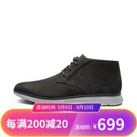 Timberland添柏嵐男鞋新款舒適布洛克戶外鞋靴休閑鞋|A1TOE A1TOEM/灰色 +湊單品