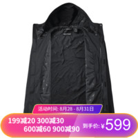 Marmot 土撥鼠 R50180 100%壓膠防水透氣 男式沖鋒衣