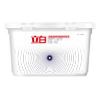 立白濃縮洗衣凝珠天然倍凈104顆(52顆*2盒)8倍潔凈力 方便高效 *2件
