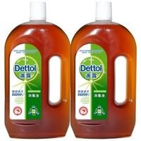 Dettol 滴露 衣物消毒液 1.2L*2瓶