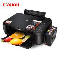 Canon 佳能 MP288 彩色喷墨打印一体机