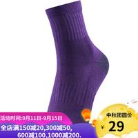 清倉特賣:凱樂石(KAILAS) 女款中幫旅行襪戶外運動徒步 紫羅蘭 S