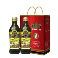 翡麗百瑞 優選特級初榨橄欖油禮盒500ml*2 食用油  送禮  新舊版本隨機發貨 *2件