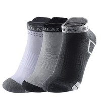 Kailas 凱樂石 KH210053 運動襪 三雙裝