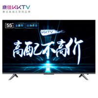 康佳KKTV智能语音电视,老人也能轻松使用