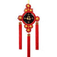 金福祥 桃木福字挂件 中国结 65*26cm 含13cm桃木