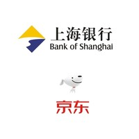 上海银行 X 京东  周一专享优惠