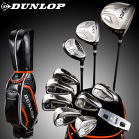 DUNLOP 鄧祿普 高爾夫球桿全套桿