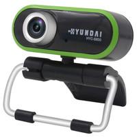 現代(HYUNDAI)攝像頭電腦臺式機視頻攝像頭 HYC-S600黑綠