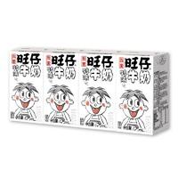 旺旺特濃牛奶125ml*20包(新老包裝交替發貨)