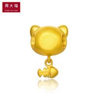 周大福 FOLLOW 萌宠猫与小鱼儿黄金吊坠 R18186