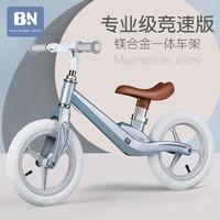 贝能 儿童平衡车无脚踏1-3-6岁