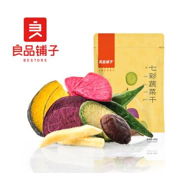 良品铺子 果蔬脆混合蔬菜干水果蔬菜脆片休闲零食小吃 七彩蔬菜干50g