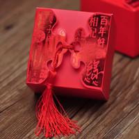 热带森林婚庆结婚喜糖袋喜糖包喜糖盒婚庆用品订婚个性创意折叠中国风流苏小号50个装 *3件