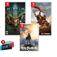 《塞尔达》+《暗黑破坏神3》+《泰坦之旅》 Switch 卡带游戏