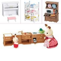 日本森贝儿家族玩具巧克力兔家居套装房子女孩过家家公仔森贝尔 *2件
