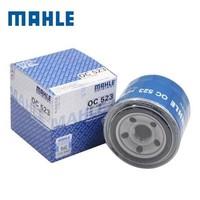 MAHLE 馬勒 OC523 機油濾芯 現代起亞適用 *2件