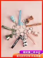 幾何鑰匙鏈情侶掛件 汽車鑰匙扣男女可愛ins網紅鑰匙圈環書包掛飾 *2件