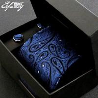Efancy真絲領帶男正裝商務手打8cm藍色上班職業桑蠶絲綢禮盒裝 *2件