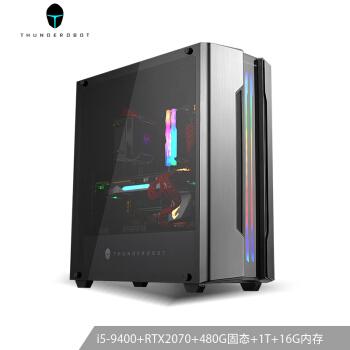 雷神 TRG A507 i5-9400/RTX2070光追显卡/微星B360/16G内存/高速480G固态硬盘/台式组装电脑/自营游戏主机