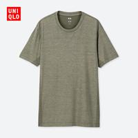限尺码:UNIQLO 优衣库 DRY-EX 415265 男士圆领T恤