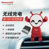 Honeywell 霍尼韋爾 車載無線充電器 卡扣式無線感應快充 OBD車況行車電腦檢測系統套裝 (湊單)共170
