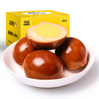 润成 卤蛋 休闲零食 泡面搭档 开袋即食鸡蛋 卤香味30g*20枚/盒