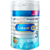 MeadJohnson Nutrition 美赞臣 铂睿 幼儿配方奶粉 3段 850g *6件