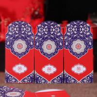 TaTanice 婚庆节庆红包创意中式利是封中国风红包袋婚礼百元千元压岁钱袋婚庆用品青花风韵长款20个Thb021 *3件