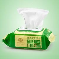 恒本 婴儿湿纸巾 80抽*12包