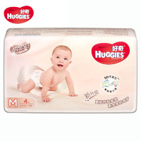 HUGGIES 好奇 心钻装纸尿裤 M4