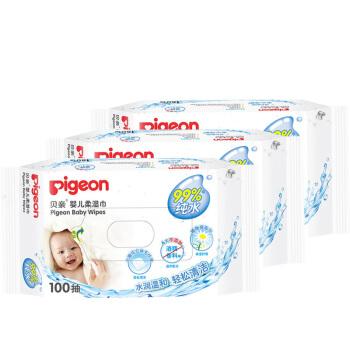 贝亲(Pigeon) 湿巾 婴儿湿纸巾 宝宝湿巾 儿童湿巾 柔湿巾 100片*3包 PL346
