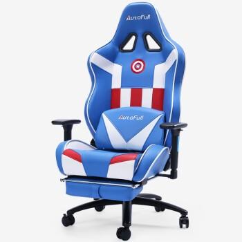 AutoFull 傲风 美队款 电脑椅电竞椅